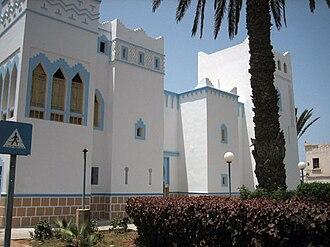 Sidi Ifni - Image: Palais du gouverneur