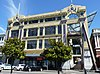 Palmerston North City Library, Palmerston North, New Zealand 07.JPG