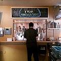 Palooza Brewery and Gastropub - 2015 - Sarah Stierch 01.jpg