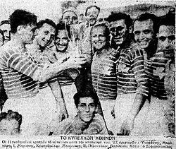 Αποτέλεσμα εικόνας για παναθηναικος ολυμπιακος 1933