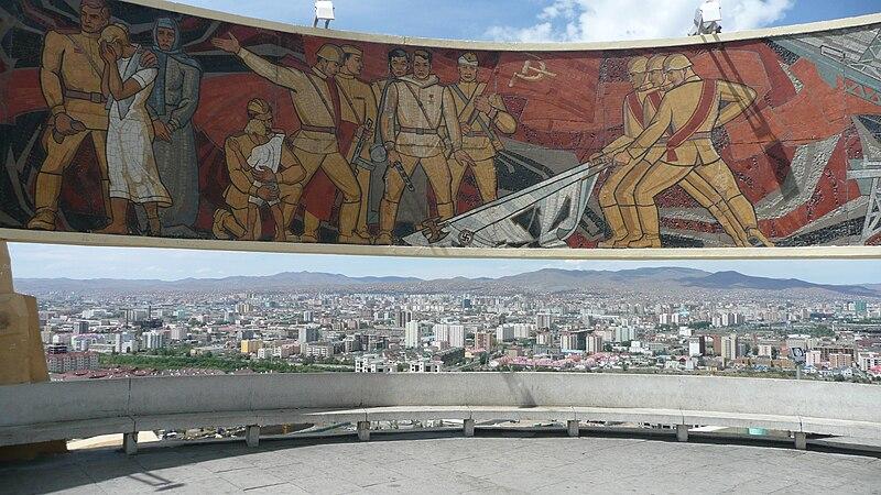 File:Panorama Ulan Bator 29.JPG