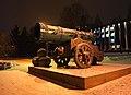 Panoramio - V&A Dudush - Copy of the Kremlin cannon.jpg