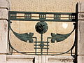 Parabiago. Villa Ida Lampugnani Gajo. Cancellata 2.jpg