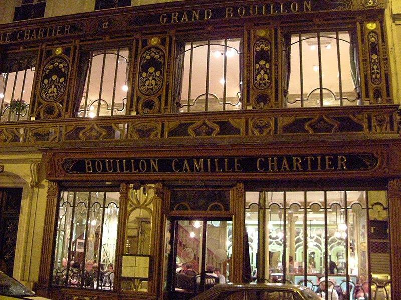 Restaurant Le Cambodge Paris
