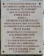 Paris Plaque J'accuse 2012.jpg