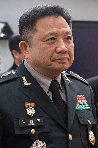 Joint Chiefs of Staff (South Korea) - Image: Park Han ki in 2018