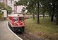 Parkeisenbahn dresden etwa 1991.jpeg