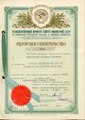 Patent 86944 Bonikowski V 1950.pdf