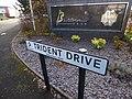 Patent Drive, Wednesbury - Trident Drive - road sign - Britannia Park - Folkes (38496892732).jpg