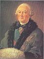 Paul-François de Galluccio, marquis de L'Hôpital.jpg