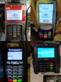 Payment Terminals Used By NETS SG.png