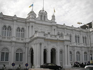 Penang Island City Council