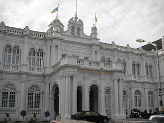 Penang Island City Council - Image: Penang City Hall 1
