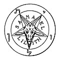 Pentagram with one point down (de Guaita).jpg