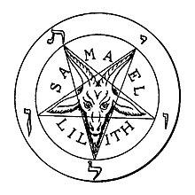 Calendrier Satanique 2019.Eglise De Satan Wikipedia