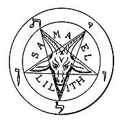Бафомет из книги la clef de la magie noire