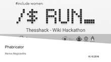 ThessHack - Wiki Hackathon, Thessaloniki 15.10.2016. Talk by Marios Magioladitis on Phabricator