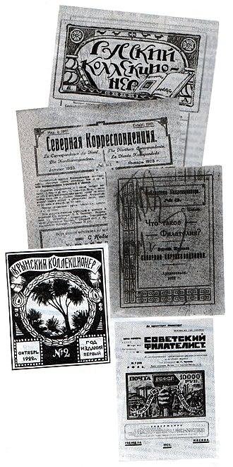 Soviet Philatelist - Image: Philatelist magazins