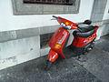 Piaggio (7748012790).jpg