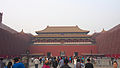 Pictures from The Forbidden City (12035346604).jpg