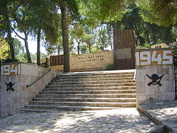 PikiWiki Israel 12305 monument to jewish soldiers in the red army who fe.jpg
