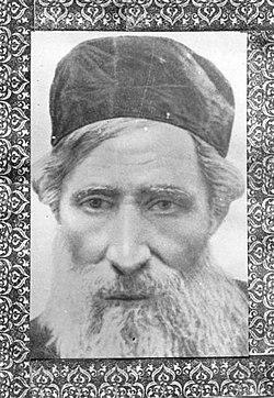 PikiWiki Israel 201 ks-1 -117 דיוקנו של הרב שמואל מוהוליבר.jpg