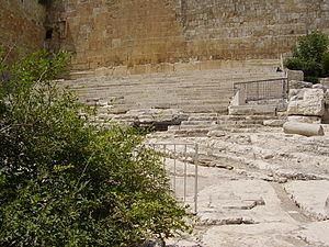Huldah Gates - Image: Piki Wiki Israel 4050 huldas steps