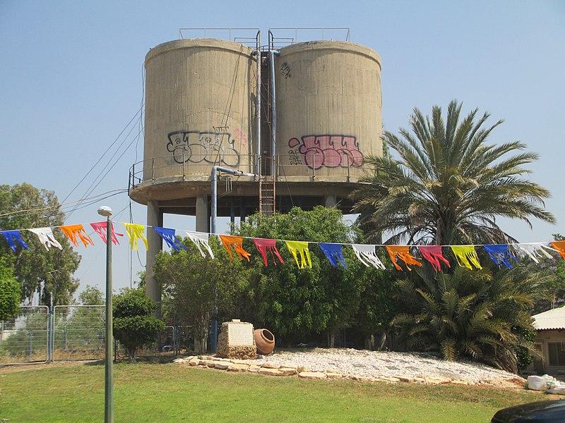 מגדל המים הישן בתל השומר
