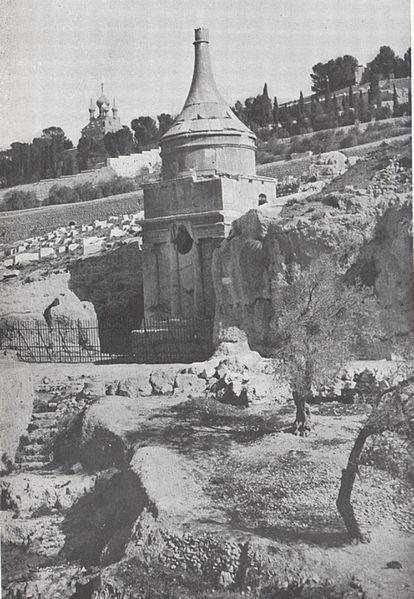 יד אבשלום בירושלים