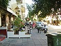 PikiWiki Israel 9915 sheinkin street in tel aviv.jpg