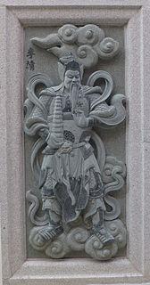 Li Jing (deity)