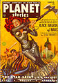 Planet stories 195103.jpg