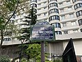 Plaque Rue Raoul Wallenberg - Paris XIX (FR75) - 2021-04-28 - 2.jpg