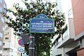 Plaque rue Domon Duquet Paris 2.jpg