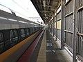 Platform of Hakata-Minami Station 4.jpg
