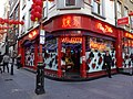 Play 2 Win, Chinatown, London.jpg