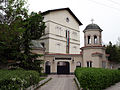 Plovdiv-Seminary-St.-Cyril-and-Methodius.jpg