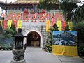 Po Lin Monastery exterior.jpg