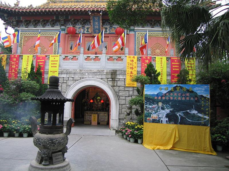 File:Po Lin Monastery exterior.jpg