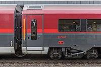 Poertschach Drautalbahn II Bahnhof Railjet-Waggon-Ausschnitt 23032016 1108.jpg