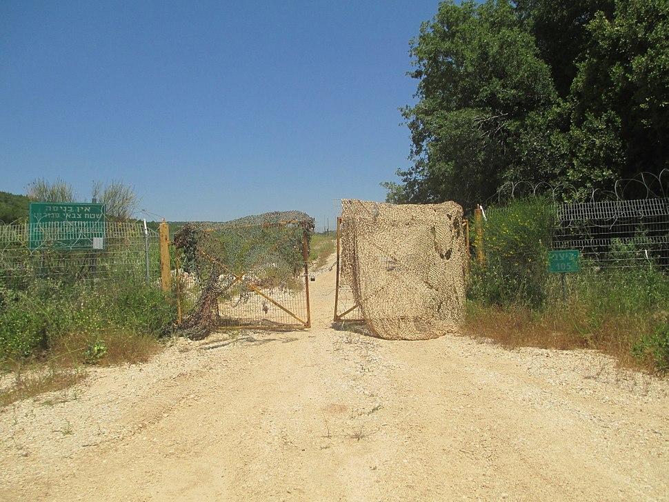 Point 105 Israel-Lebanon border