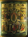 Pokrov (1642, Sobor Vas. Blazh).jpg