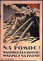 Polish-soviet propaganda poster 15.jpg