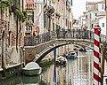Ponte del Cristo (Venice).jpg