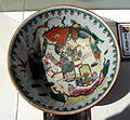 Porcelain bowl 01 - Log House Museum.jpg