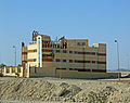 Port Ghalib Hospital R01.jpg