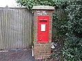 Post Box, Upper Deacon Road, Southampton - geograph.org.uk - 1766627.jpg