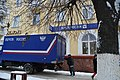 Postal truck in front of Bryansk Post Office 241011.jpeg