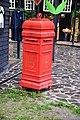 Postbox Romania 02.jpg