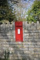 Postbox outside the Church - geograph.org.uk - 1805540.jpg